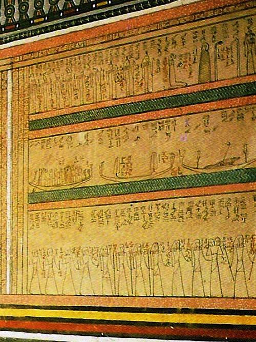 Тексты на стене усыпальницы Аменхотепа II.