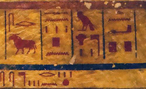 """Изображение текстов """"Книги Амдуат"""" на стене гробницы Эйе. Западная долина KV23."""